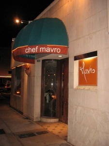 entrance to Mavros